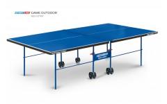 Теннисный стол Start Line Game Outdoor без сетки