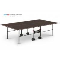Теннисный стол Start Line Olympic Outdoor без сетки