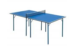 Стол теннисный Start Line Cadet